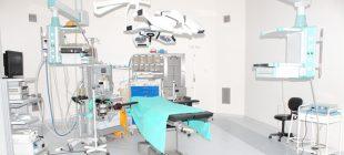 Ameliyathane Nasıl Bir Yerdir