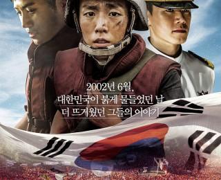 Battle Of Yeonpyeong Kore Filmi