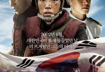 Battle Of Yeonpyeong Kore Filmi