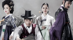 The Merchant Gaekju