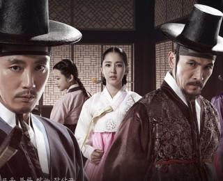 The Merchant: Gaekju Kore Dizisi