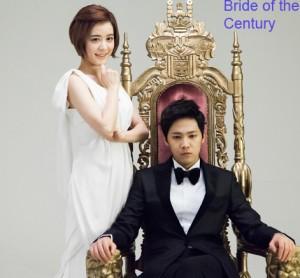 Bride of the Century