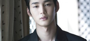Lee Won Geun Kimdir