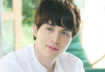 Lee Dong Wook Kimdir