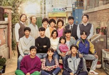 Reply 1988 Kore Dizisi