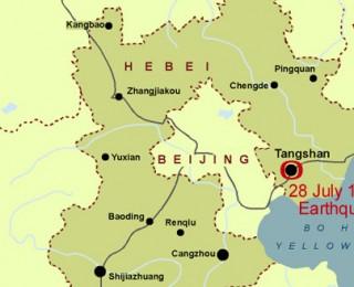 tangsan depremi ile ilgili görsel sonucu