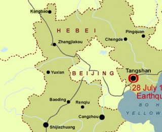 Tangşan Çin Depremi 1976
