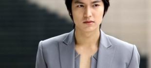 Lee Min Ho Kimdir