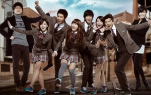 Dream-high-koredizi