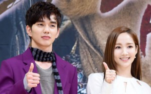Yoo Seung-Ho ve Park Min Young