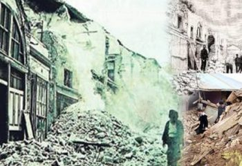 İstanbul (Marmara) Depremi (1894)