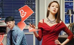 ms-temper-and-nam-jung-gi-kore-dizisi