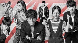 Entertainer-kore-dizisi