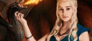 Emilia Clarke Kimdir