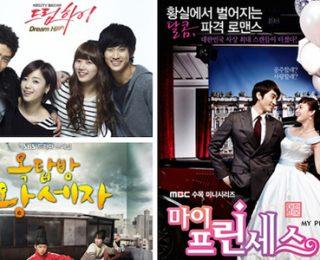 IMDB Puanlarına Göre En Çok Sevilen Kore Dizileri