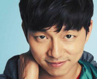 Gong Yoo Kimdir