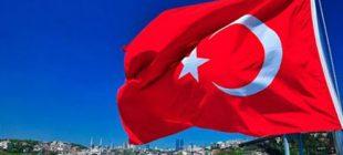Türkiye Hakkında İlginç Bilgiler