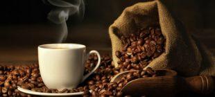 Kahvenin İlginç Öyküsü