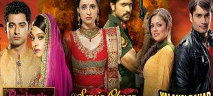 Kanal 7 Kanalının Yayınladığı Hint Dizileri