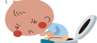 Bebeği Kabız Olan Annelere