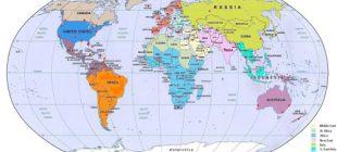 Yüzölçümlerine Göre Dünyanın En Büyük 50 Ülkesi