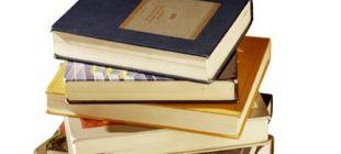2013 ve 2018 Yılları Arasında En İyi ve En Çok Okunan 10 Kitap