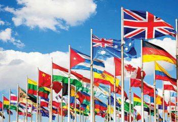 Vatanseverliği En Yüksek Olan Ülkeler