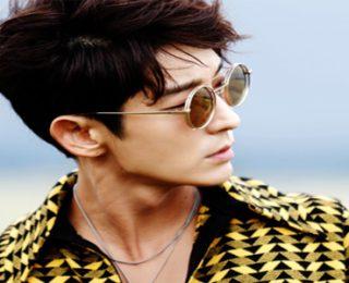Lee Joon Gi Kimdir