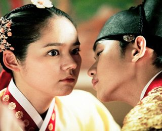 The Moon That Embraces the Sun Kore Dizisi