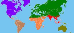Çoğrafi Yönden Dünyanın En Büyükleri ve En küçükleri