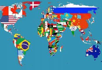Dünyanın En Güçlü Ülkeleri
