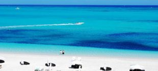 Dünyanın En Güzel 25 Plajı