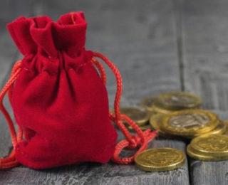 Merkez Bankası İhtiyat Akçesi Nedir