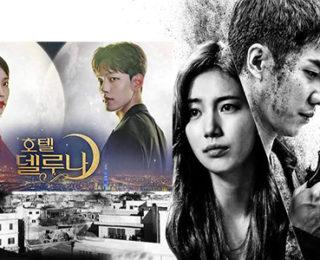 2019 Yılının En Çok İzlenen ve Sevilen Kore Dizileri