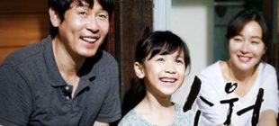Gelmiş Geçmiş En Güzel 20 Kore Filmi